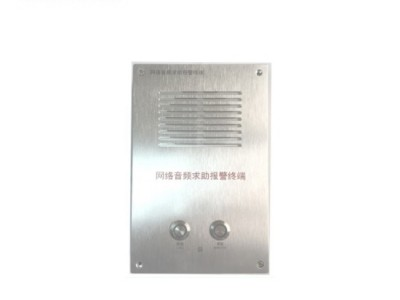 ip网络对讲终端防水可选NA605