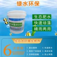 超能菌基肥水膏
