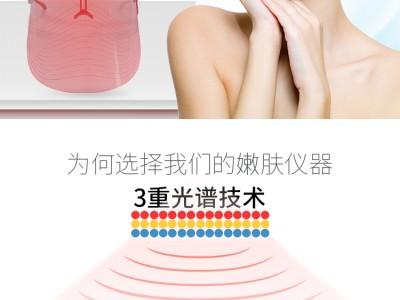 韩国LED美容三色光谱彩光面膜仪祛痘美容仪光子亮白嫩肤家用
