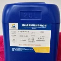 高效木材防霉剂 胶合板防霉剂