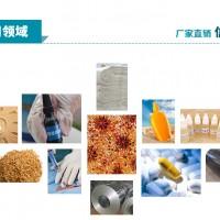 乙酸桂酯生产厂家
