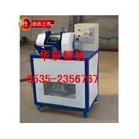 滚刀切粒机造粒机塑料切粒机辅机塑料机械140型不带电机