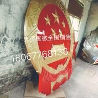 空军徽定制 岗亭警徽现货销售 3.5米尺寸价格