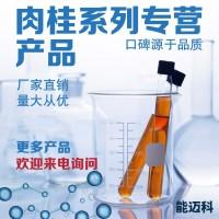 溴代苏合香烯生产厂家