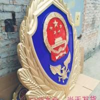 标准尺寸飞行徽标定制 制作烤漆警徽 派出所岗亭警徽