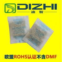 迪智爱华纸环保 矿物干燥剂
