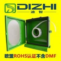 迪智铁制环保防霉片专用工作盒 各种防霉片通用