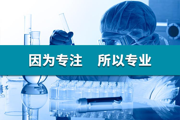 α-甲基肉桂酸CAS号:1199-77-5