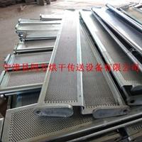 同方烘干直销槽式镀锌扣板重型折弯板链定制