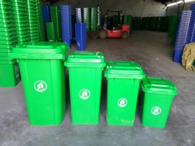 济宁塑料垃圾桶环卫垃圾桶厂家