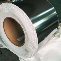 BZn18-20白铜合金眼镜框线   高弹性   易焊接