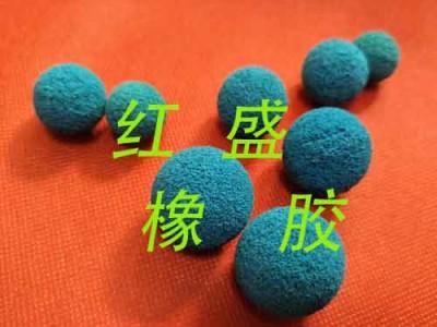 冷凝器自动清洗装置专用海绵球-红盛冷凝器自动清洗专用胶球