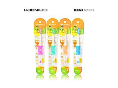 扬州HAONIU皓牛牙刷生产批发厂家 371儿童卡通软毛牙刷