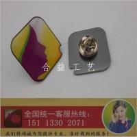 四色印刷徽章、渐变色印刷徽章、铜材质胸徽定制