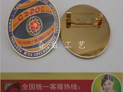 企业纪念襟章、国际纪录片节徽章、司徽定制