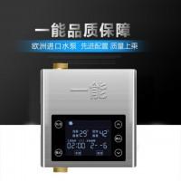 一能热水循环水泵安装条件