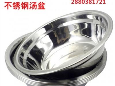 不锈钢汤盆系列16-28cm铁素体食品级餐具小盆