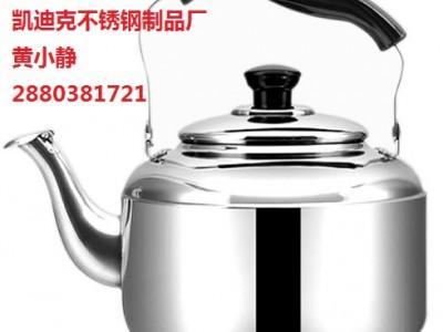 304不锈钢鸣音水壶1.5-10L烧水壶中小宝壶