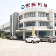 上海岩甄自动化设备有限公司