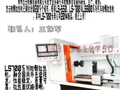 定制汽车轮毂拉丝机、汽车轮毂整形机、轮毂烤箱、烤漆房、喷砂机