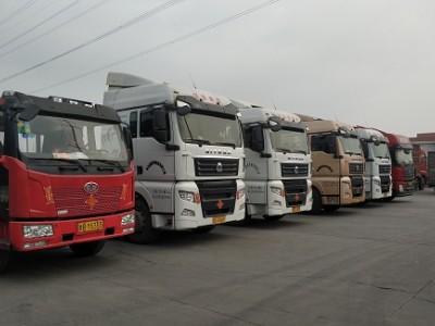 青岛到长春物流运输专线 整车货运