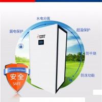 辽宁壁挂炉厂家 雷蒙斯帝燃气模块炉品牌招商加盟代理价格露天区