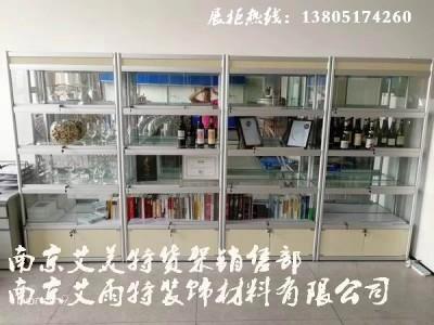 溧阳糖烟酒柜台货架