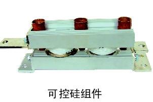 软起动可控硅组件KP1200-4200