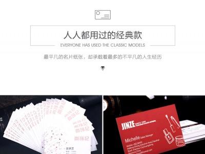 上海名片印刷厂家直销-万彩彩印刷商城