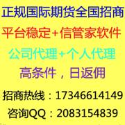 新华证券(香港)有限公司