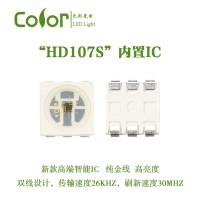 色彩光电HD107S内置IC幻彩灯珠APA102升级款