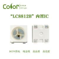 色彩光电 5050SMD内置IC幻彩SK6812灯珠工厂直销