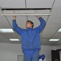 郑州清华同方空调清洗厂家电话贴心服务