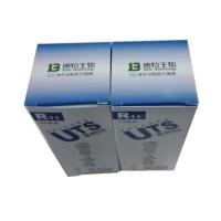博特BT500尿液分析试纸条 尿常规检测试纸  尿机试纸条