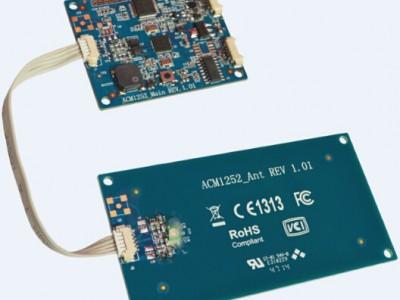 ACM1252U-Y3模块终端机NFC集成