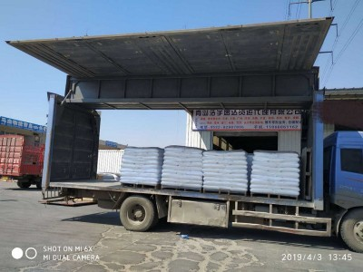 青岛到南昌物流货物运输 货运公司