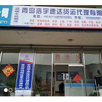 青岛至徐州物流公司 货运专线 钢琴运输