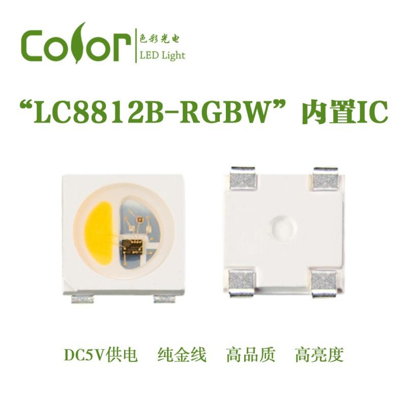 色彩光电内置IC幻彩SK6812RGBW 5050RGBW