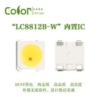 色彩光电 5050白光SK6812W内置IC灯珠 厂家直销
