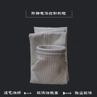除尘布袋除尘器布袋工业除尘过滤袋脉冲集尘袋高温防静电布袋
