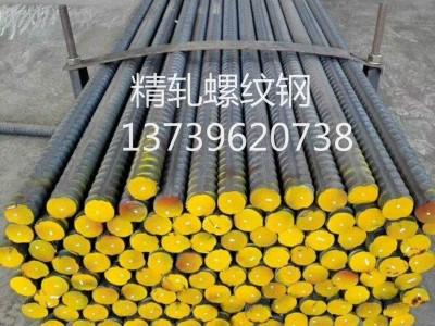 桥梁拉杆M32精轧螺纹钢材质PSB1080