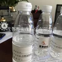 广州D40溶剂油 溶解力强 挥发性好 云南昆明现货批发