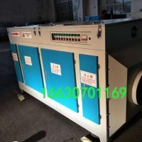 生产光氧催化废气净化器沐洋厂家