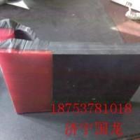 榆林 250*15挡煤条  密封裙板  输送带裙板