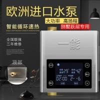一能家用热水循环泵用途