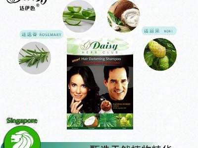 Daisy达伊色香草纯植物染发剂