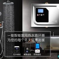 一能热水循环水泵品牌