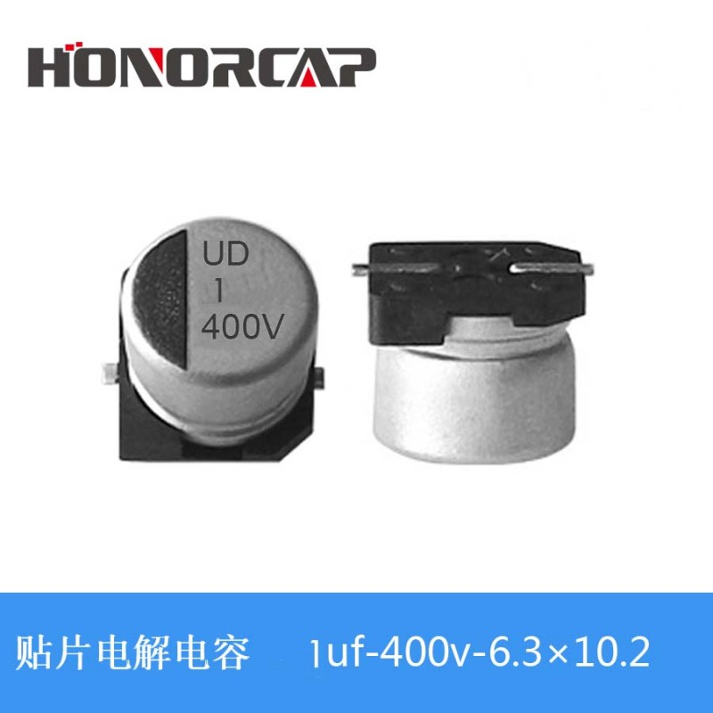 专业生产铝电解电容厂家