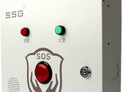 校园一键报警系统设计方案 一键报警器厂家