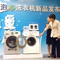 修好在收费郑州三星 洗衣机售后维修电话